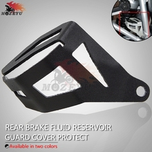 Motorcycle Rear Brake Pump Fluid Tank Reservoir Guard Protector Cover For BMW R1200GS LC 2013-2016 ADV 2014-2016