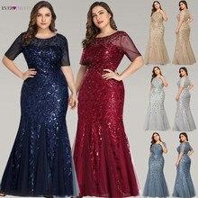 Арабское вечернее платье Русалочки, длинное, красивое, элегантное, с круглым вырезом, с коротким рукавом, расшитое блестками, золотое, официальное, вечернее платье, халат Longue