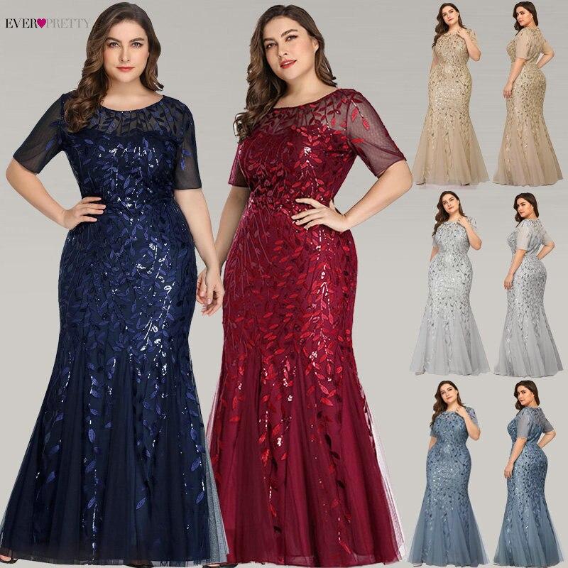 Arabe petite sirène robes de soirée Longue jamais assez élégant col rond à manches courtes paillettes or formelle Robe de soirée Robe Longue