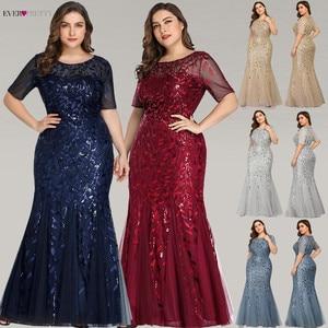 Image 1 - Arabe petite sirène robes de soirée Longue jamais assez élégant col rond à manches courtes paillettes or formel Robe de soirée Robe Longue