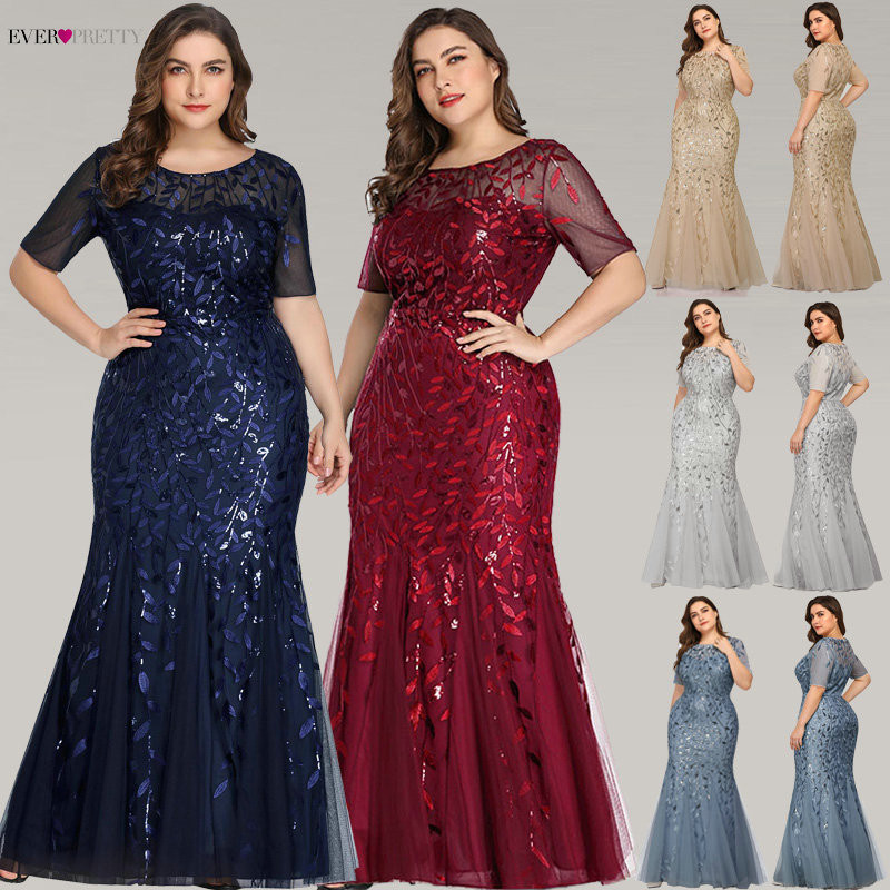Arabic Little Mermaid Evening Dresses Long Ever Pretty Elegant O Neck Short Sleeve Sequined Gold Formal Party Gown Robe Longue