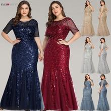 Arabisch Little Mermaid Avondjurken Lange Ever Pretty Elegant O Hals Korte Mouw Lovertjes Goud Formele Party Gown Robe Longue