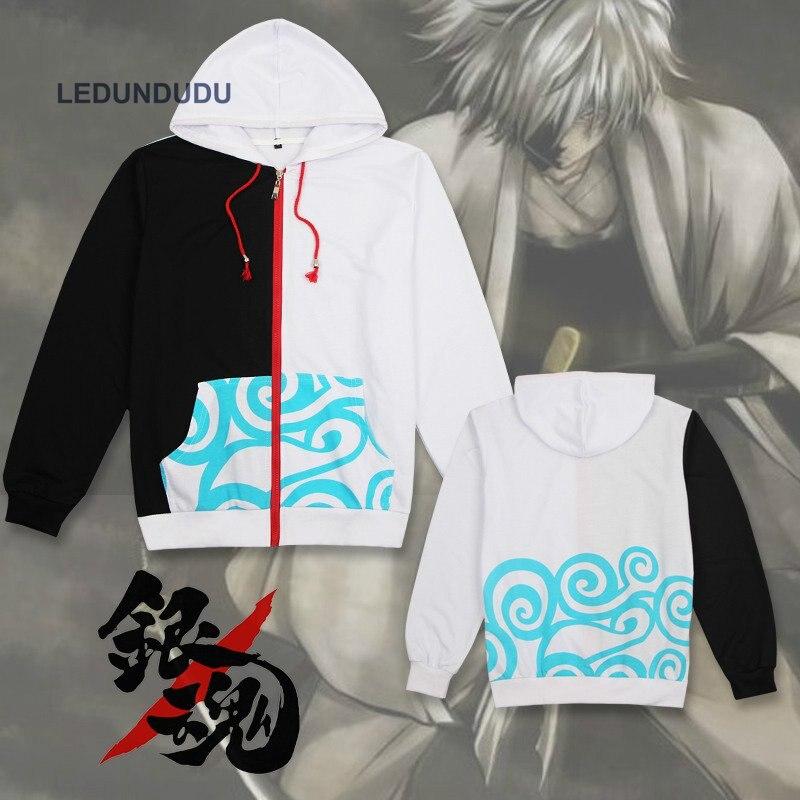 Anime Gintama Sakata Gintoki Hooded Silver Soul Cosplay Costumes Unisex Casual Sweatshirt Jackets for Spring Autumn