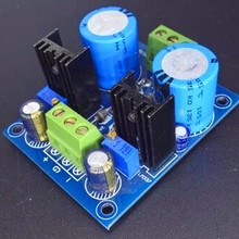 Free Shipping!!! LM317 / LM337 precision power supply kit /