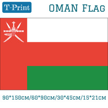 Free shipping 15*21cm 60*90cm 90*150cm Oman National Flag 30*45cm Car