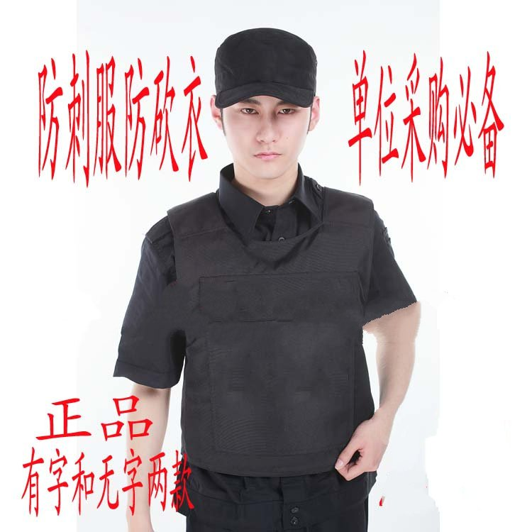 Lightweight portable stab stab vest clothing anti font b knifed b font invisible hard manganese wear