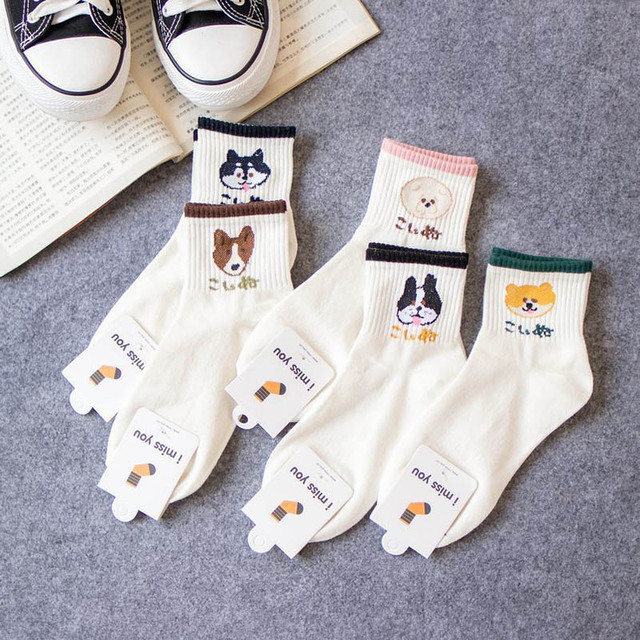 Women's Dogs Printed White Socks