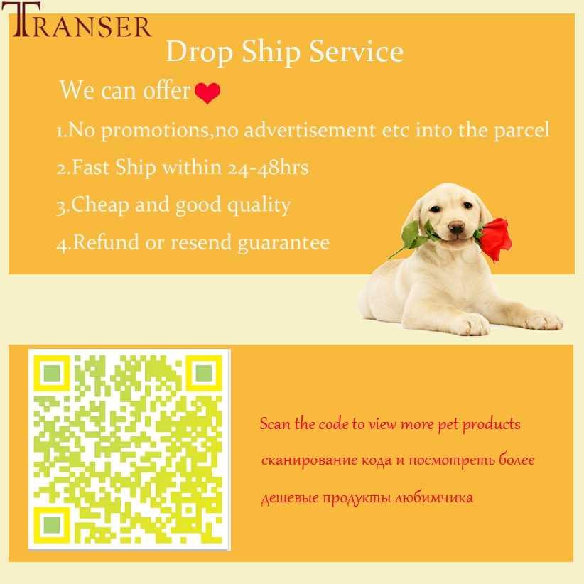 ランサーペットの犬服ママストライプ犬シャツペット Tシャツ犬小型犬ペットアパレルサプライ 71205