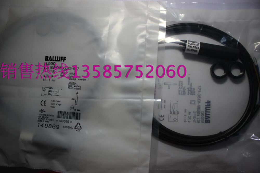 Balluff Proximity Switch Sensor BCS M18BBN1-NSC80D-EP02 New High Quality One Year Warranty balluff proximity switch sensor bes 516 383 eo c pu 05 new high quality one year warranty