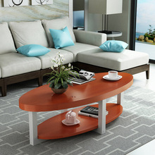 Stylish Oval Edge Table Double Layer Furniture Living Room Table