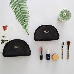 Image 2 - 簡潔なトイレクリスタル黒ピンクグリッド化粧品オーガナイザーミニサイズトランペッターポータブル旅行バッグパッケージ受け入れる