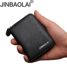 Zipper Little Genuine Leather Mini Zip Small Money Men Women Change Coin Purse And Wallet Holder Female Male For Pouch Bag Case