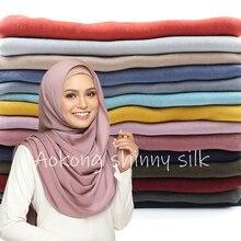 Цельный женский Одноцветный Шелковый платок hijabs обертывания мягкие длинные мусульманские платки блестящие шарфы hijabs