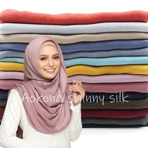 Image 1 - Une pièce nouveau femmes solide plaine soie foulard hijabs enveloppe doux long islam foulard châles musulmans shinny foulards hijabs