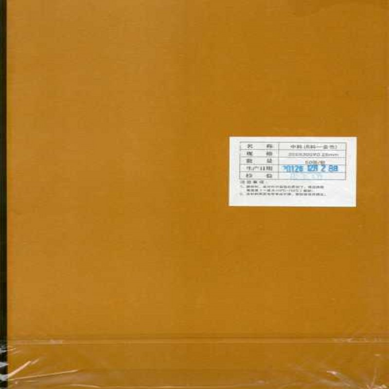 Gold Color Blank Inkjet Print PVC Sheet for PVC ID Card Making Business Card Membership Card 300x200mm 0.76mm Thick