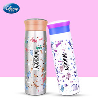 2019 Disney new colorful vacuum children portable mug cool stainless steel cup 320 ML Baby Learning Cup