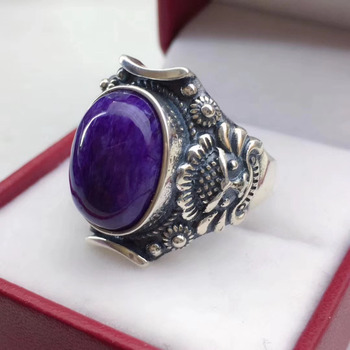 Adjustable Ring Natural Purple Charoite Stone Crystal Women Men Lucky Love Gift Jewelry 925 Silver 16x11mm Oval Beads Ring AAAAA