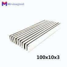 10 шт Высокое качество 100x10x3 мм супер сильный Нео неодимовый