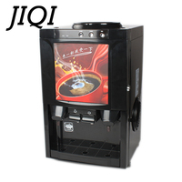 JIQI Горячие холодные напитки машина питьевой машина бытовой Малый автомат для приготовления растворимого кофе машина молока машина для при