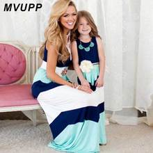MVUPP brand mother daughter dresses Mommy and me family matching clothes striped mother and daughter clothes family look nmd