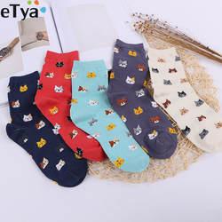 ETya 1 пара женские короткие носки хлопок мультфильм милый кот животные узор повседневные носки для женщин