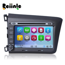 Car 2 Din DVD GPS Radio Stereo Navigation Device Head Unit Player for Honda  CIVIC 2012