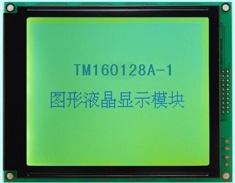ФОТО DMF5001N DMF5001NYL-SEB LCD Panel Compatible green color new