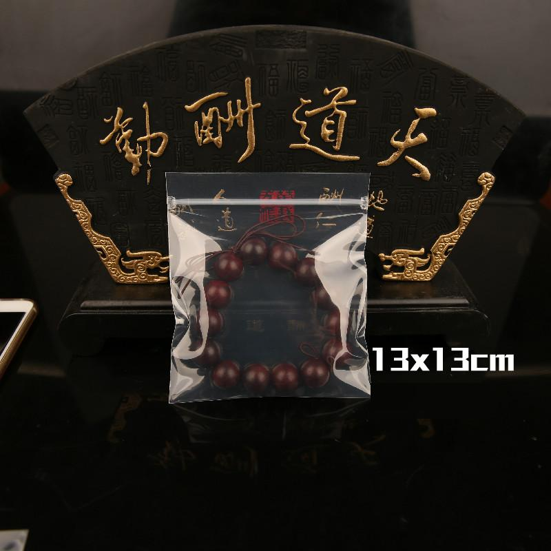 [4Y4A] 100pcs/Lot PPE jewelry bagthick ziplock bag Accept customized logo pack transparent 2