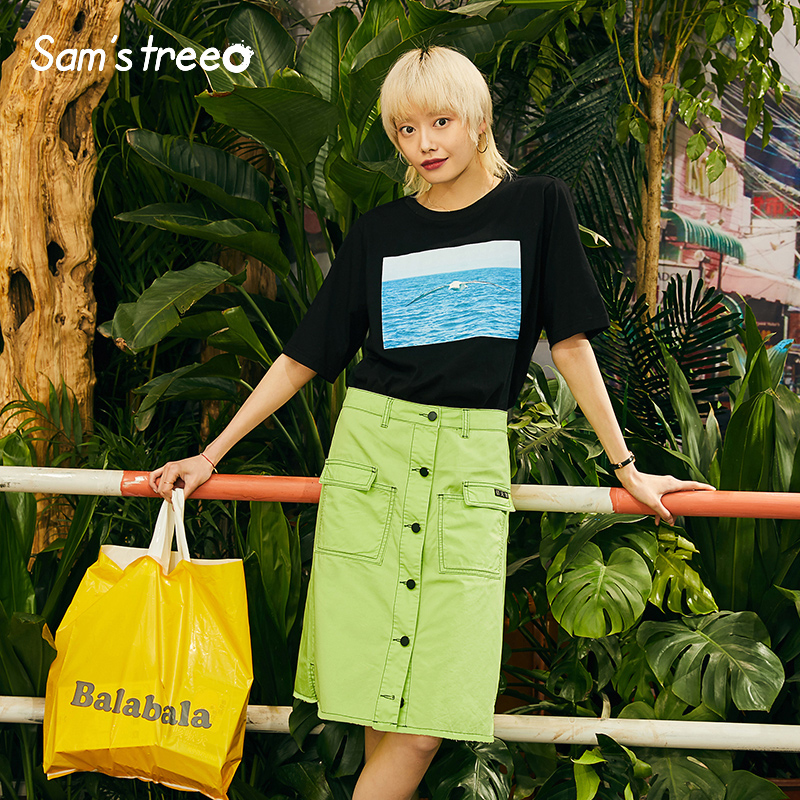 Women Top Skirts Sets Sea Prints Green A-Line Skirts Female 2 Pieces Sweet Casual Sets