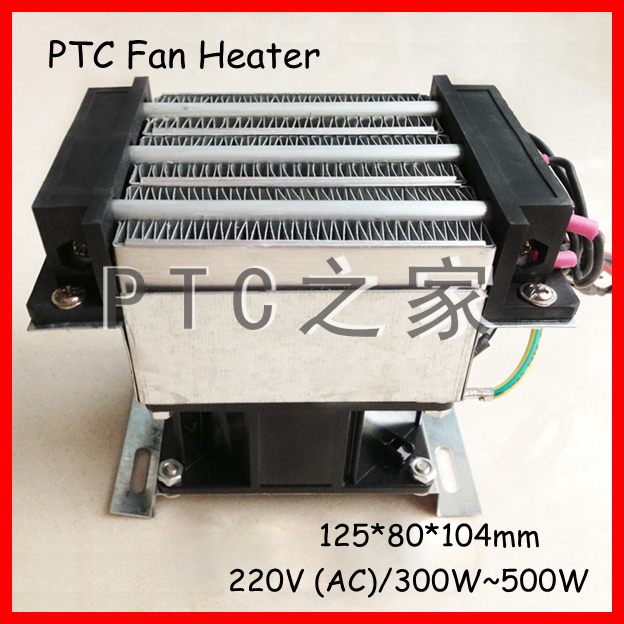Free Shipping constant temperature Industrial PTC fan heater 300W~500W 220V AC incubator