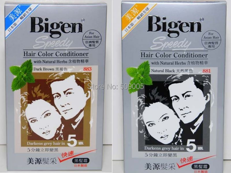 2pcs Mixed Lot Bigen Hair Dye Hair Color Conditioner With Natural