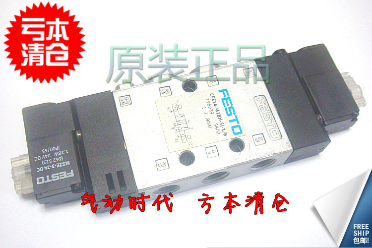 CPE14-M1BH-5/3G-1/8 196937   solenoid valves  body  FESTO without Coil free shippingCPE14-M1BH-5/3G-1/8 196937   solenoid valves  body  FESTO without Coil free shipping