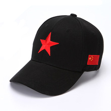 2019 New Five-Star Red Flag Embroidered China Baseball Cap Men Women for Ethnic Chinese People Patriot Black White