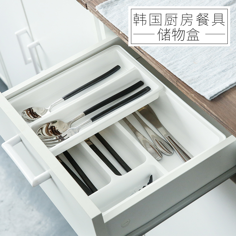 Creative Plastic Drawer Organizer Drawer Divider Kitchen Cutlery Storage Box Cabinet Chopsticks Spoon Forks Organizer Box Столовые приборы