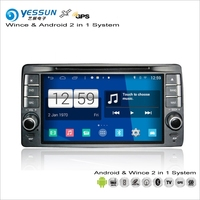 Car Android Multimedia Stereo For Mazda 6 CX 5 2012 2014 Radio CD DVD Player GPS