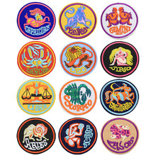 Zodiac Sign Iron-On Embroidered Patches for Clothing DIY Stripes Applique Clothes Stickers Iron on Badges Personality