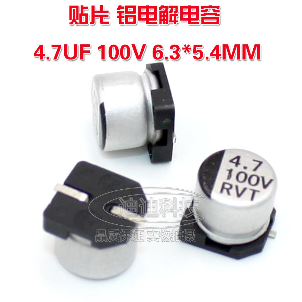 33 /µF Capacitance NTE Electronics VHT33M16 Series VHT Aluminum Electrolytic Capacitor 105 Degree Max Temp Radial Lead 20/% Tolerance 16V Inc.
