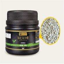 500 г/лот садоводческое цветочное удобрение для растений в горшках гранулы универсальное составное удобрение