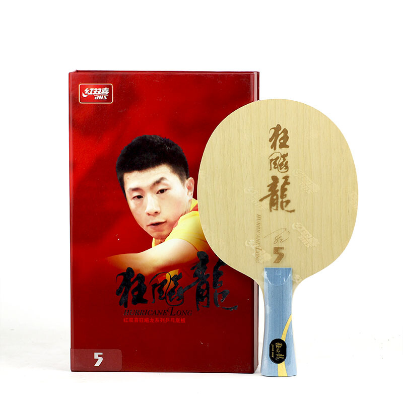 DHS Hurricane Long 5 Ma Longue arylate carbone ALC raquette professionnel tennis de table lame de ping-pong bat paddle