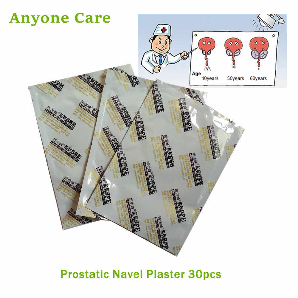 Detail Feedback Questions about 30Pcs/lot Prostatic Navel Plasters