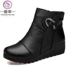 MUYANG MIE MIE Frauen Stiefel 2017 Mode Schuhe Frau Echtem Leder Wedges Stiefeletten Winter Casual Stiefel Schnee Frauen Schuhe