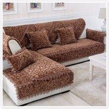 Розовый цветочный стеганый плюшевый чехол для дивана, кресла, чехлы для мебели, чехлы для дивана, чехлы для дивана S270