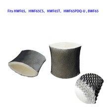 2 шт оптимизированные обновления увлажнитель воздуха фильтр