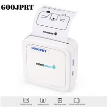 GOOJPRT G3 MEMOBIRD Mini Bluetooth Thermal Printer Paper Photo Printer Thermal Printing for iOS and Android