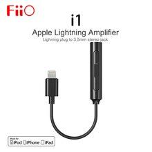 Fiio i1 (Fi 1123) مضخم صوت DAC مع ميكروفون مصنوع لهاتف iPhone X/iPhone 8 مقبس برق إلى 3.5 مللي متر مقبس استريو