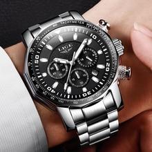 2018 LIGE Mens Watches Top Brand Luxury Fashion Quartz Clock Men's Full Steel Waterproof Sport Military Watch Relogio Masculino недорого