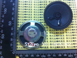 8 ohm diameter 57 MM 12.7 CM 1 watt speaker thick Within magnetic trumpet 1 W 8R
