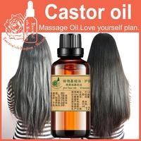 Free Shopping Massage Essential Oil 100 Pure Plant Base Oils Castor Oil 50ml Glossy Phytosome Nourish