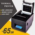 RD-8250  Black And White Style and USB Interface Type 80mm thermal pos receipt printer with auot-cutter