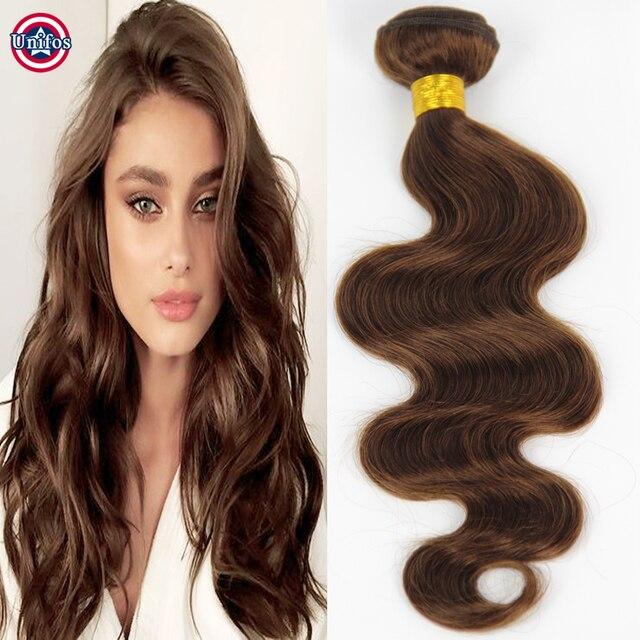 Peruvian Light Brown Hair Bundles Body Wave Color 4 Single Bundle